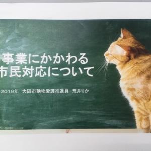7月活動の報告その1「大阪市職員研修」に参加しました!