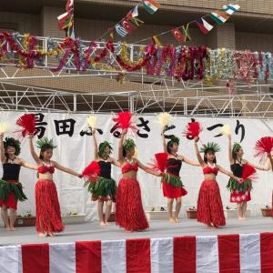 湯田ふるさと祭り
