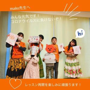 Go!VICTOIRE応援ダンス(Hei Tiareバージョン)