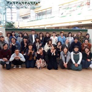 倉吉ハンコレ@倉吉未来中心 2日間ありがとうございました