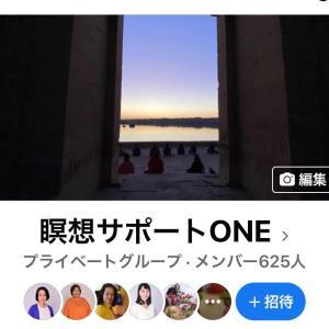 瞑想ナビゲート動画配信しました◯次回26日、28日22時スタートです