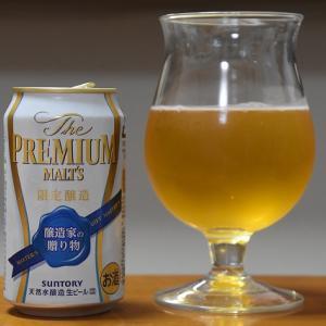 サントリー/ザ・プレミアム・モルツ 醸造家の贈り物(2019)