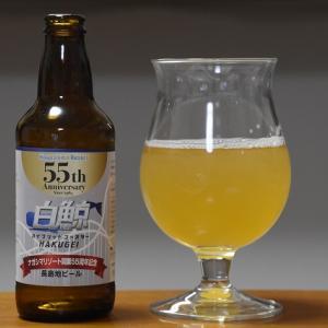 長島ビール園/ホワイトエール