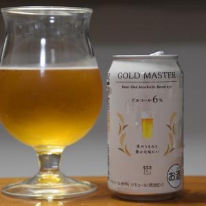 ゴールドマスター(2020)