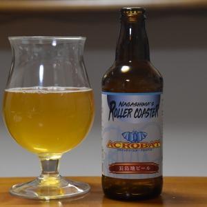 長島ビール園/ウィートラガー