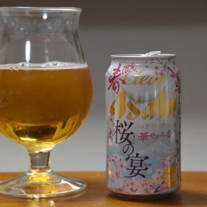 アサヒ/クリアアサヒ 桜の宴(2021)