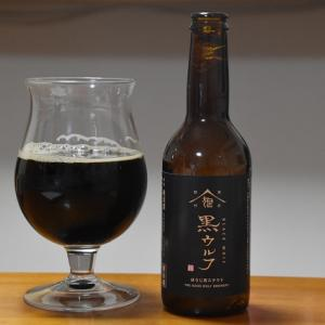 グットウルフ麦酒/黒ウルフ