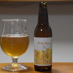 CAMADO BREWERY/Anky Lager