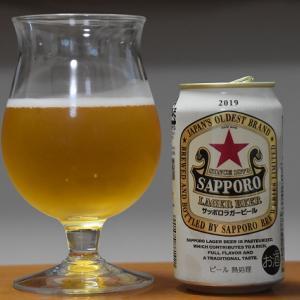 サッポロラガービール(2019)