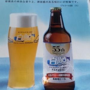 なばなの里 長島地ビール園(桑名・長島)