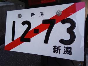 【ZX-10】車検&シェイクダウン