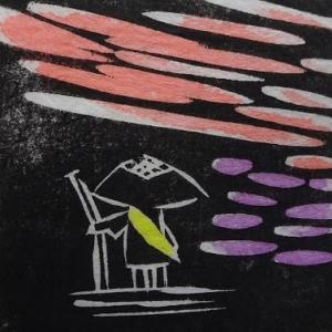 版画 「夕焼け雲」