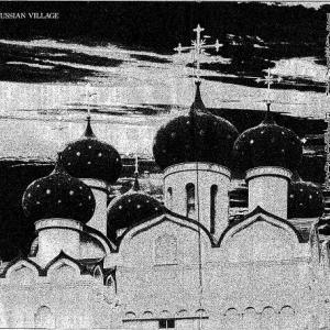 新潟ロシア村の記録69(1993-11)