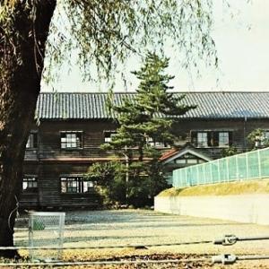 笹神村立 神山東小学校 閉校写真1978