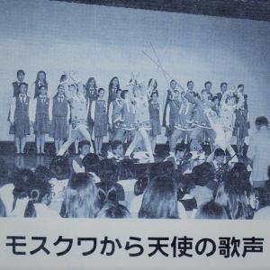 新潟ロシア村の記録84(1995-12)