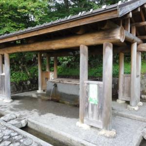阿賀野市・岩瀬の清水(追加版)