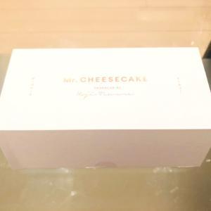 2分で完売する大人気チーズケーキのお味は?