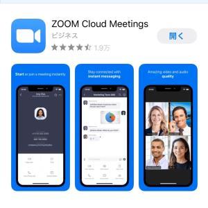 ZOOMの設定方法はこれで大丈夫!