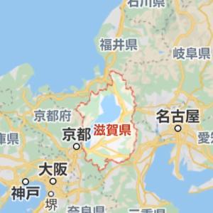 【残席1】滋賀県のママからご予約頂きました!!|ZOOMレッスン