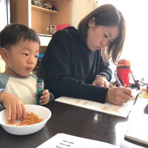 【開催】ママと一緒に僕も隣でお勉強♡|ベビーマッサージ資格養成講座