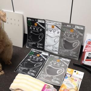 GoToショッピング 川崎謎の異臭確認
