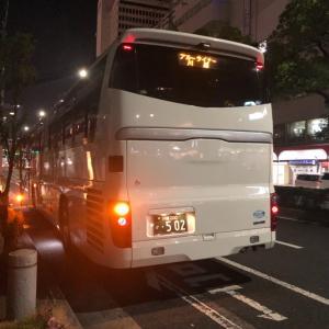 初オフビ観戦 公共交通機関で行ってみよう!