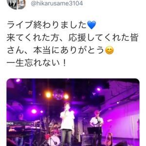 ヒカルさん、デビュー初日ライブ、終了しました。ちょこっと音源解禁☆☆