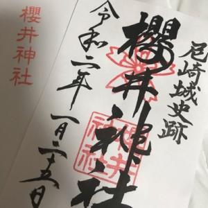 2020の嵐さんについていく心☆ヒカルさんの楽天ライブ配信☆☆