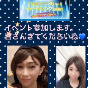 ヒカルさんの挑戦 2020第一弾☆☆