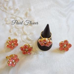 キュートなPearl Flowerシリーズ