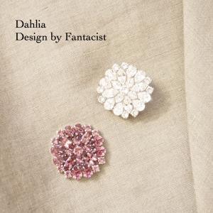 素敵で豪華なデザイン〜Dahlia