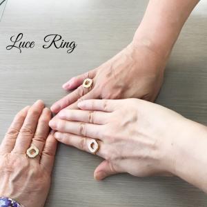 キラキラ繊細なLuce  Ring