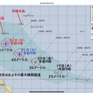 熱帯低気圧が復活してウークイに沖縄へ