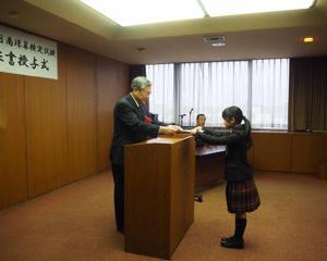 日商珠算検定試験 1級合格者 表彰式。