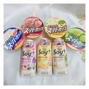 530円無事にGET(*´艸`)SPUも達成しました♡