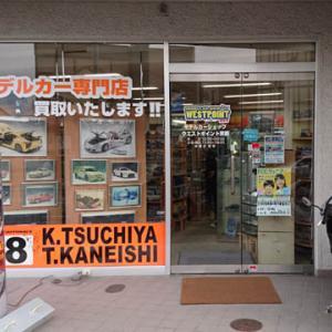 ウエストポイント京都 (京都府 阪急電鉄嵐山線 上桂駅)