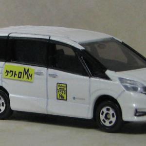 クワトロM 営業車(ウルトラマンR/Bルーブより)
