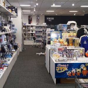 宇宙の店 (JR東日本 山手線 浜松町駅)