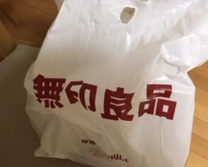 無印良品でお買い物っ 必ず使うモノを買っています。