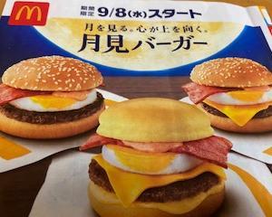 食べた~い!