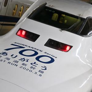 新幹線700系