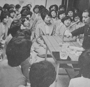 池田先生「反逆するか、成長するか」