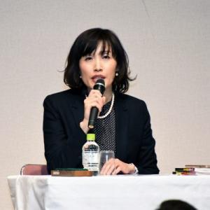 田北真樹子さん、その他つらつらと。