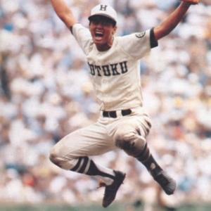 高校野球、プロ野球、そしてメジャーリーグ 高校野球編