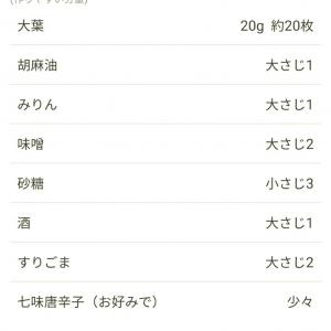 日本だって美味しいヤンニョムジャンができるもんね〜♥