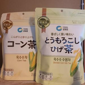 韓国食材と言えばこのブランド!大像?ofood?名前の違いはなんだろ。