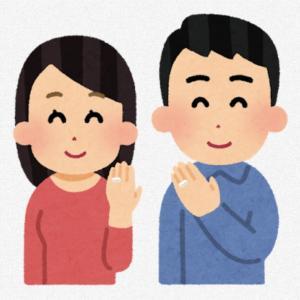 結婚したら日本で住む?韓国で住む?
