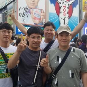 韓国での友情関係ってどこまで続くんだろうか?
