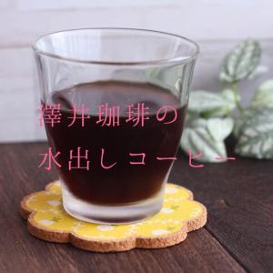 カルディVS澤井珈琲の水出しコーヒー♡