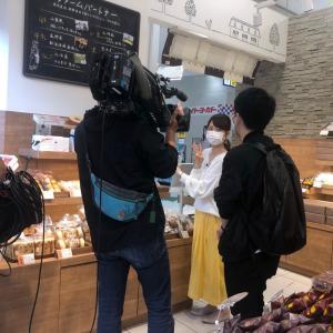 テレビ出演とシャトレーゼの数量限定のアイスクリーム♡